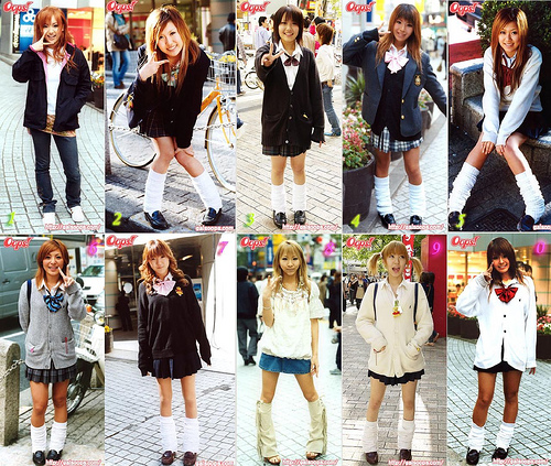 school uniforms trends