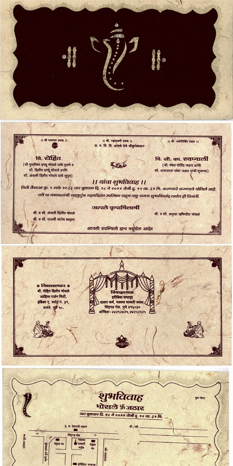 marathi lagna patrika matter marathi lagna patrika majkur marathi ...