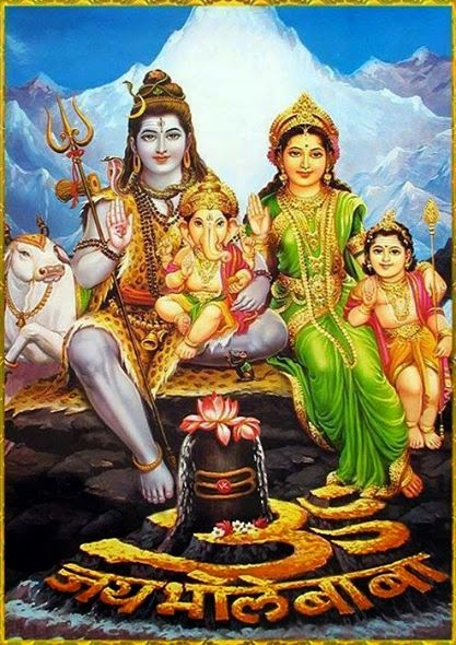 Shiva Wallpaper On The Net Jai Bhole Baba Pictures Photos Images