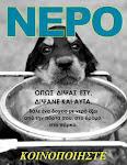 www.fazoo.gr