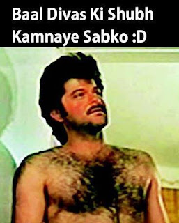 Funny anil kapoor photos baal diwas day