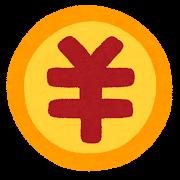 円・お金のマーク