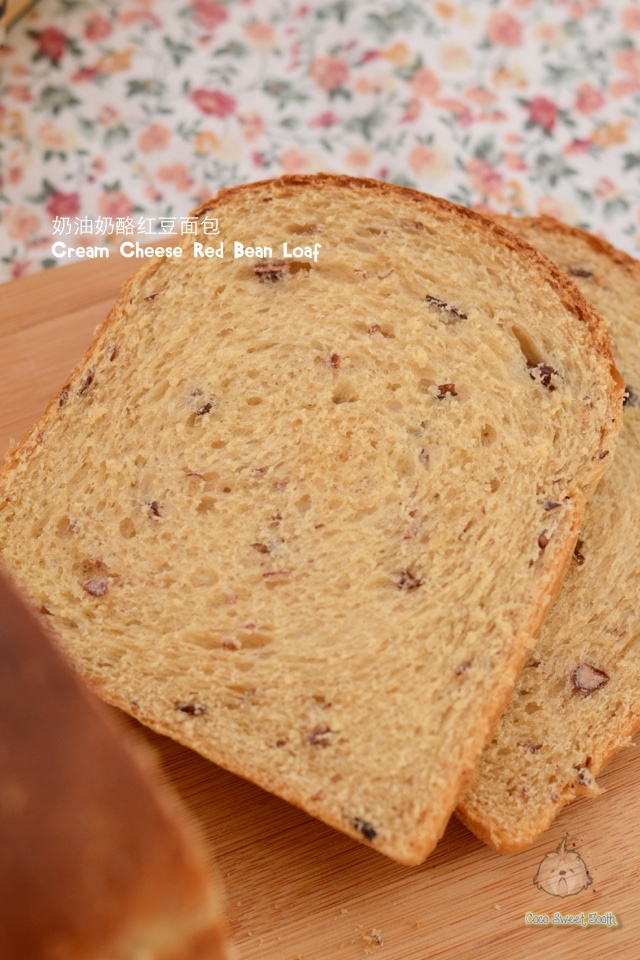 ... The Furry Bakers: 奶油奶酪红豆面包 Cream Cheese Red Bean Loaf