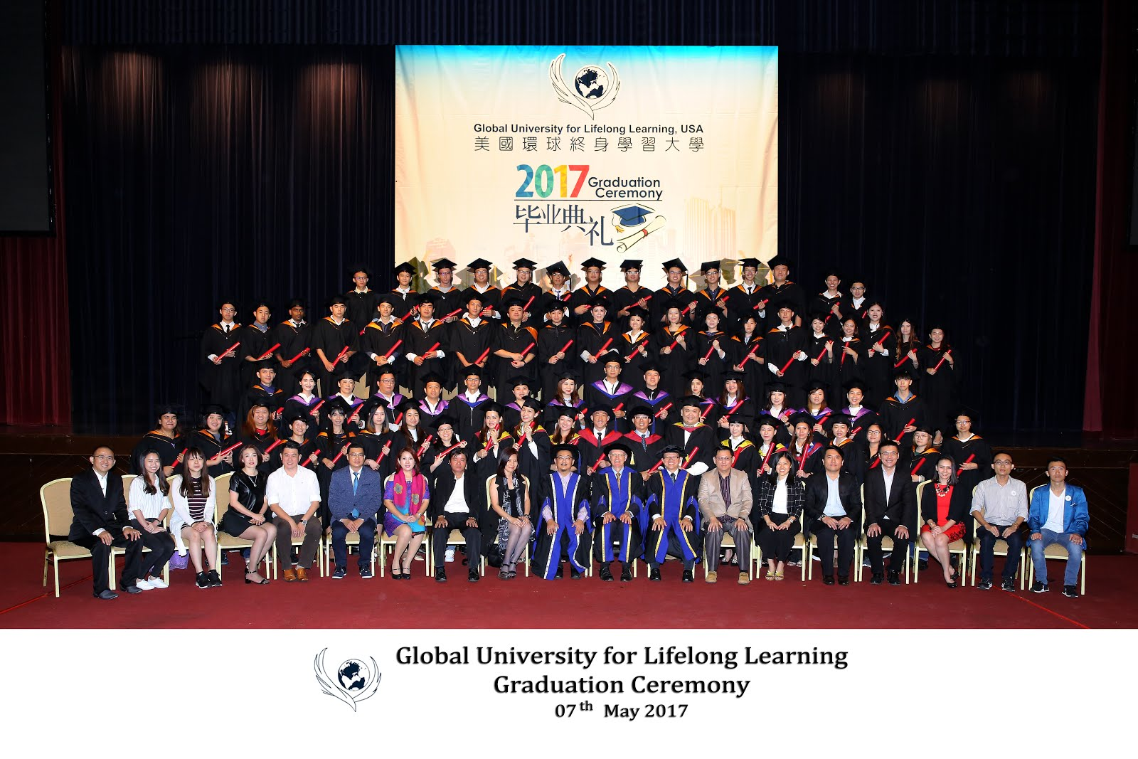 2017 Graduation 毕业典礼