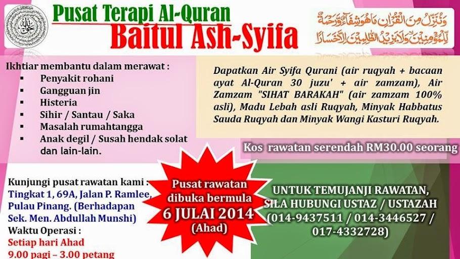 KURSUS PERUBATAN ISLAM