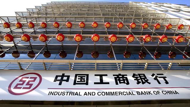 World's Largest Banks