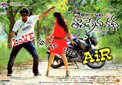Boy Meets Girl Tholiprema katha movie wallpapers-thumbnail-11