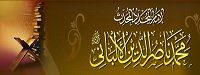 Muhammad Nashiruddin Al Albani