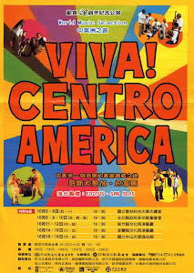 Centroamérica Live around the world
