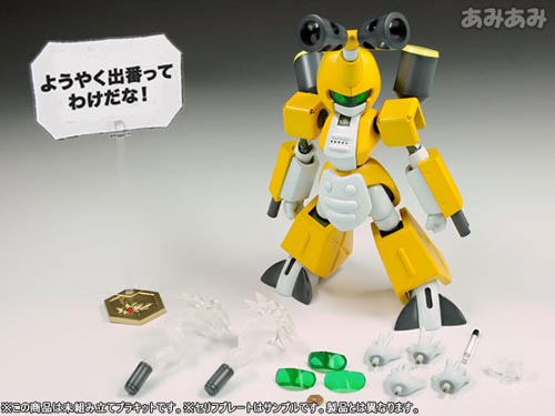 Medarot Metabee kit