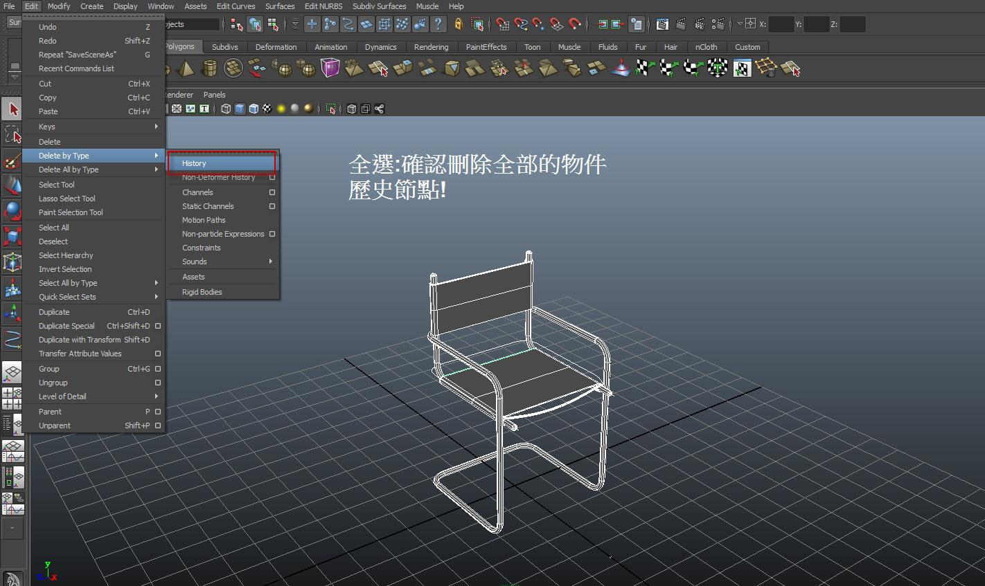Chair 088