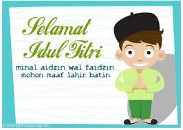 minal-aidzin-wal-faidzin