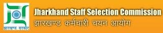 JSSC Jharkhand Sachivalaya LDC Online Form 2015