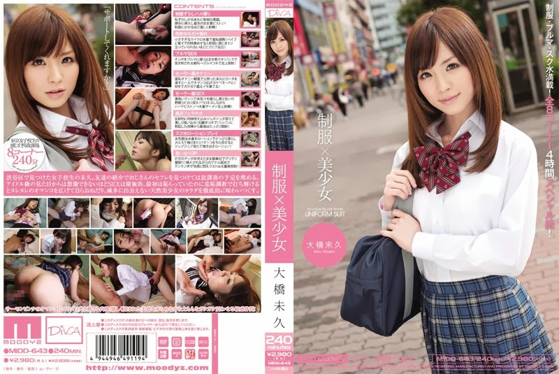 midd643pl MIDD 643 Miku Ohashi Pretty Uniform – HD Heyzo, Tokyo Hot, Caribbeancom, Alice Ozawa, Uncensored JAV Download