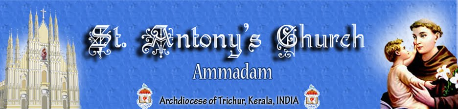 St Antonys Ammadam/ Photo Gallery