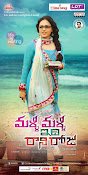 Malli Malli Idi Rani Roju wallpapers-thumbnail-5