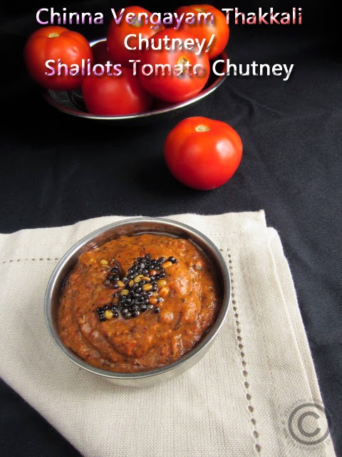 simple-chutney-recipes