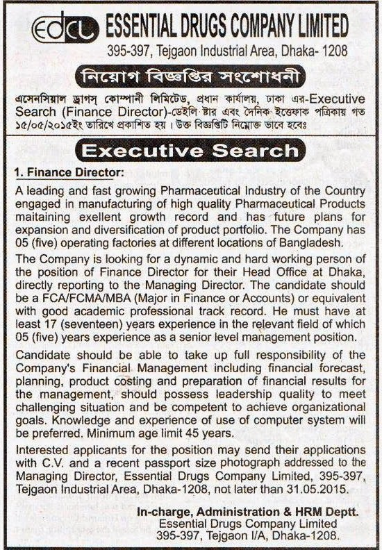 All Newspaper Jobs Essential Drugs Company Limited Position