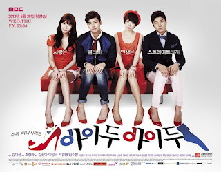 I Do I Do (Pilot Episode) - 06 May 2013