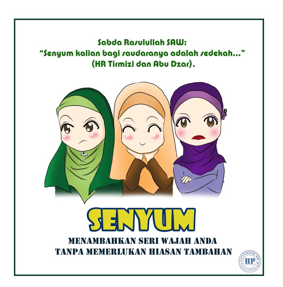 Muslimah Quotes Love quotes of muslimah: