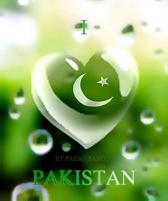 Love Pakistan Wallpapers - Funny, Islamic, Bollywood, Hollywood, Lollywood, Fashion - Wallpapers ...