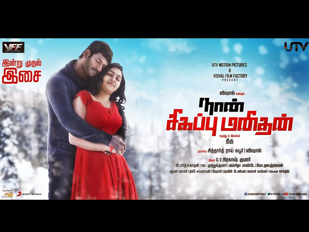 Naan Sigappu Manithan movie review 2014