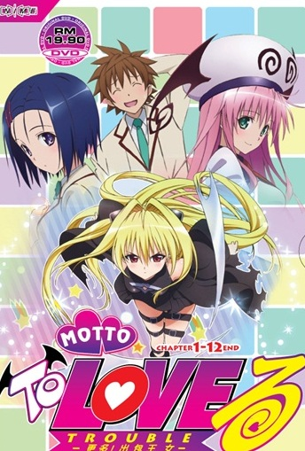 Motto To Love-Ru -Trouble 12/12 Subtitulado MG