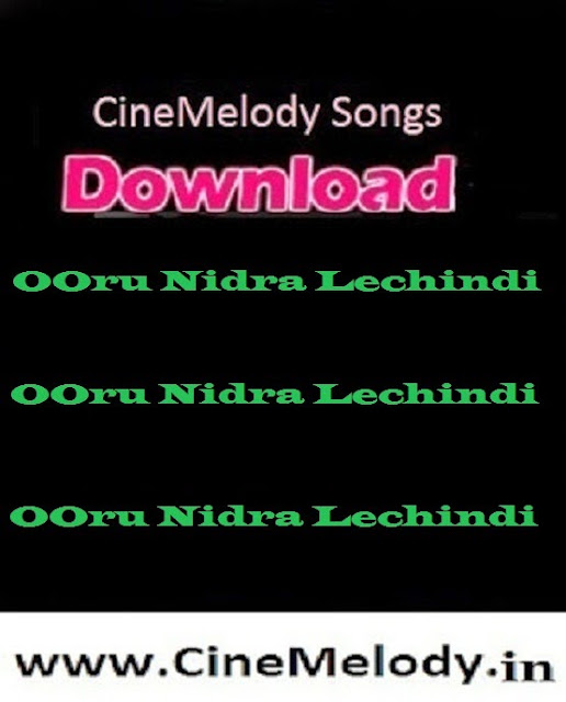 OOru Nidra Lechindi Telugu Mp3 Songs Free  Download  1981