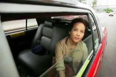 Sung Shi Kyung I Like taxi ride