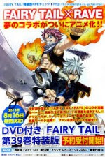 Fairy Tail x Rave (2013) Subtitle Indonesia_blog bayu vai
