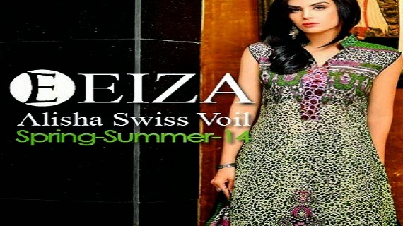 Eiza Summer Collection 2014 by UA Textiles