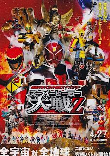 Super Hero Taisen Z