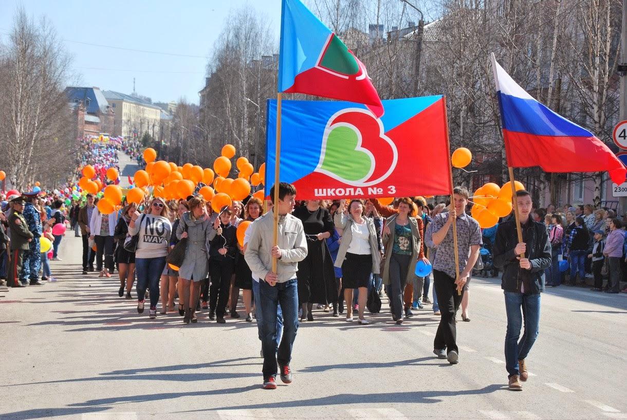 Демонстрация в Лысьве - школа 3