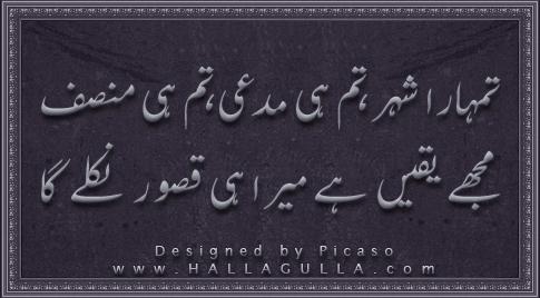 gul ahmad project