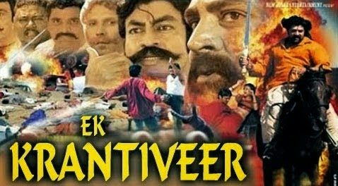Ek Krantiveer 2015 Hindi Dubbed Full Movie Download