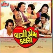 Vaagi Prem Kataari Gujarati Movie Watch Online