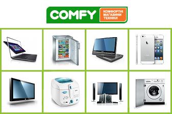 COMFY - Интернет магазин бытовой техники и электроники