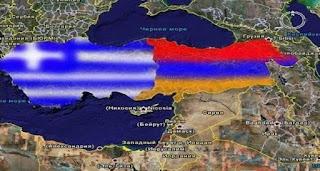 Χαμός στο Ρωσικό τουίτερ! Οι Ρωσοι ζητάνε να δοθεί η Τουρκιά σε Ελλάδα και Αρμενία …