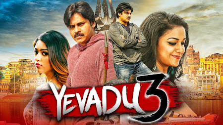 Poster Of Free Download Yevadu 3 2018 300MB Full Movie Hindi Dubbed 720P Bluray HD HEVC Small Size Pc Movie Only At vistoriams.com.br