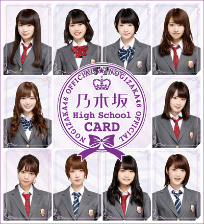 [Resim: nogizaka46-high-school-card-set.jpg]