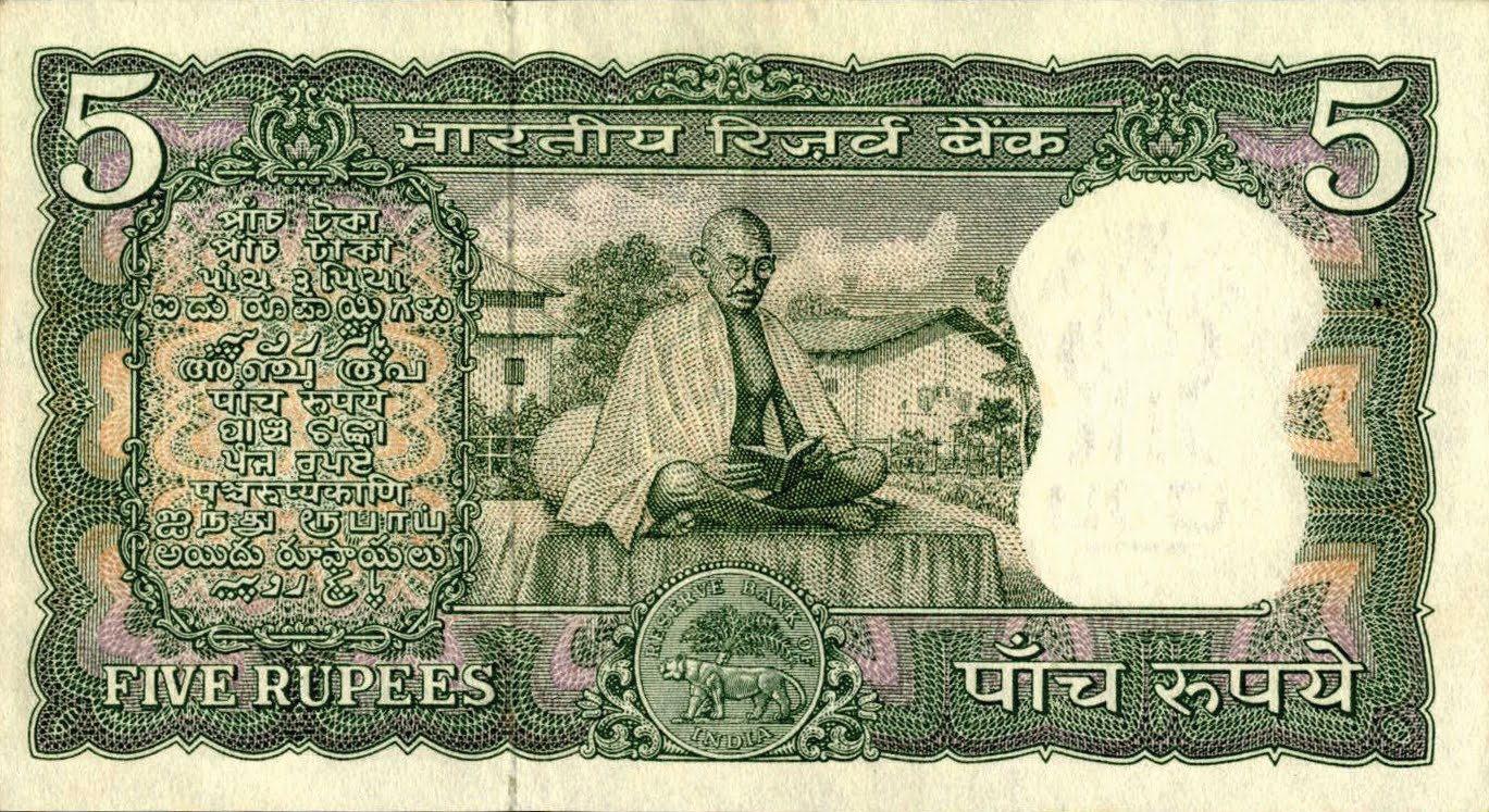 only two thousand rupees Excel function to convert rupees in figure to rupees in word following function convert ( rupees in  as rupees two thousand four hundred fifty only.