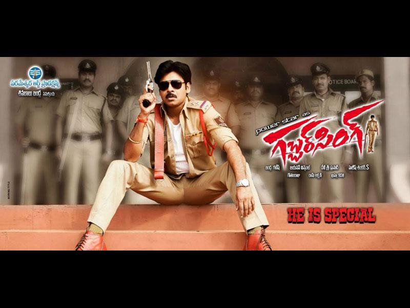 Telugu 3gp Jar Headline Animator