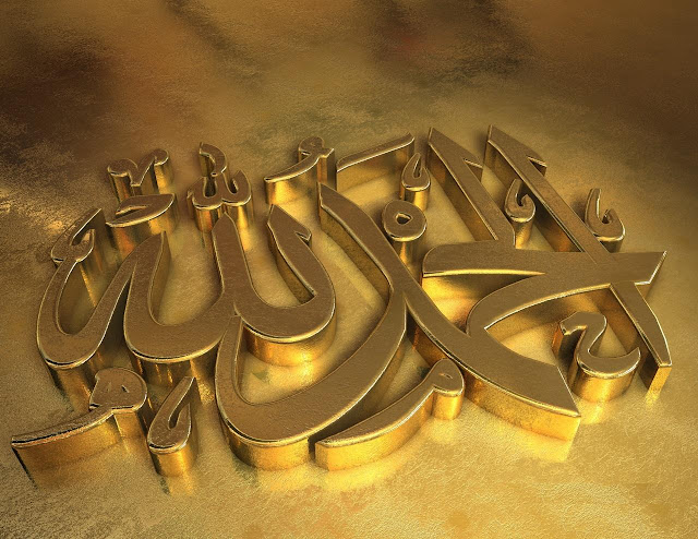 islamic wallpaper 170 1280x1024 - ~*~ Polling for Islamic Comp Dec 2013 ~*~