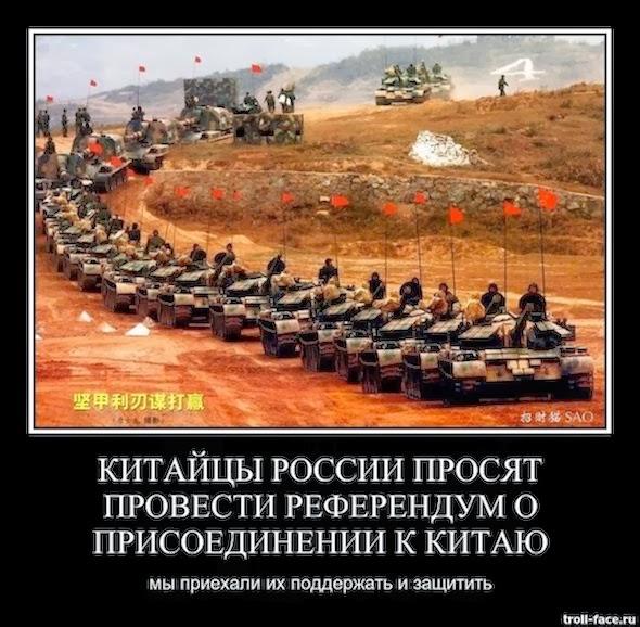 Путин создал министерство по делам Крыма и назначил главного - Цензор.НЕТ 7673