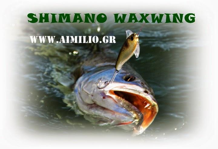 SHIMANO WAXWING