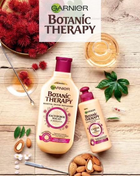 Botanic Therapy от Garnier
