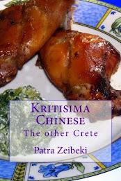 Kritisima Chinese
