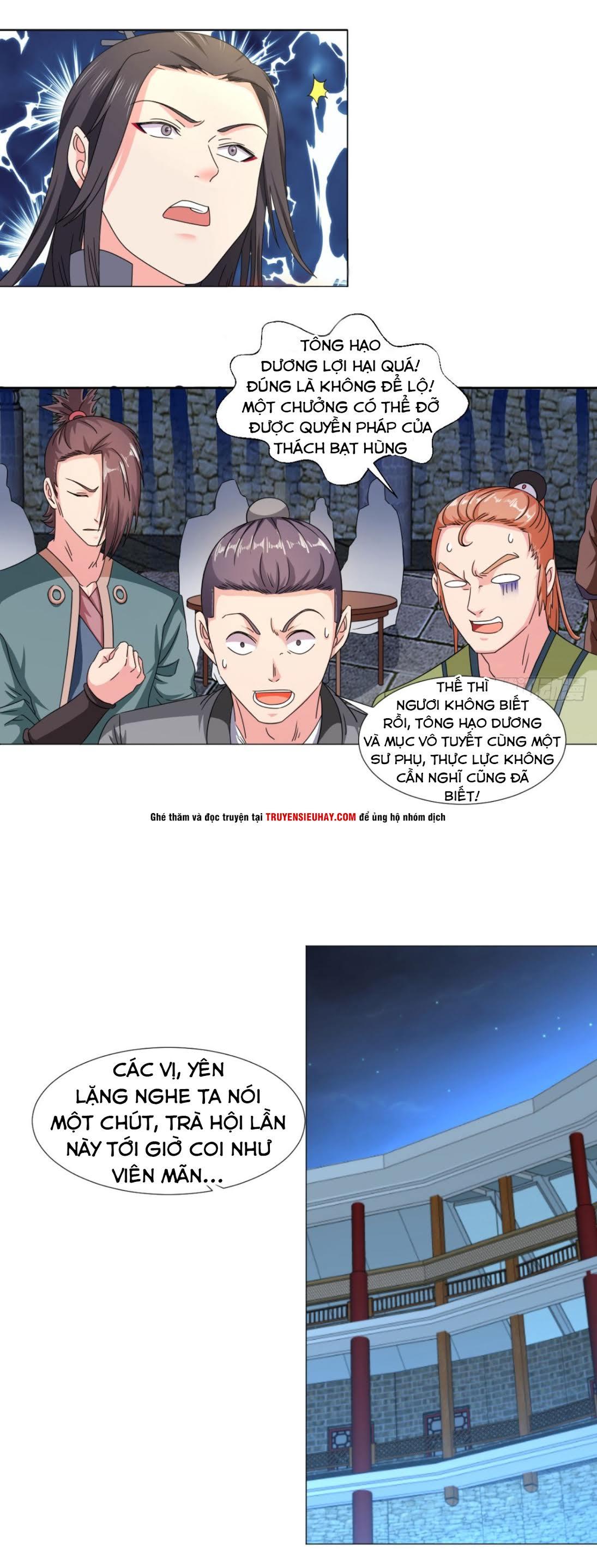 Cực Vũ Huyền Đế chap 83 - Trang 17