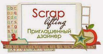 ПД по лифтингу открытки Полины и Ульяны