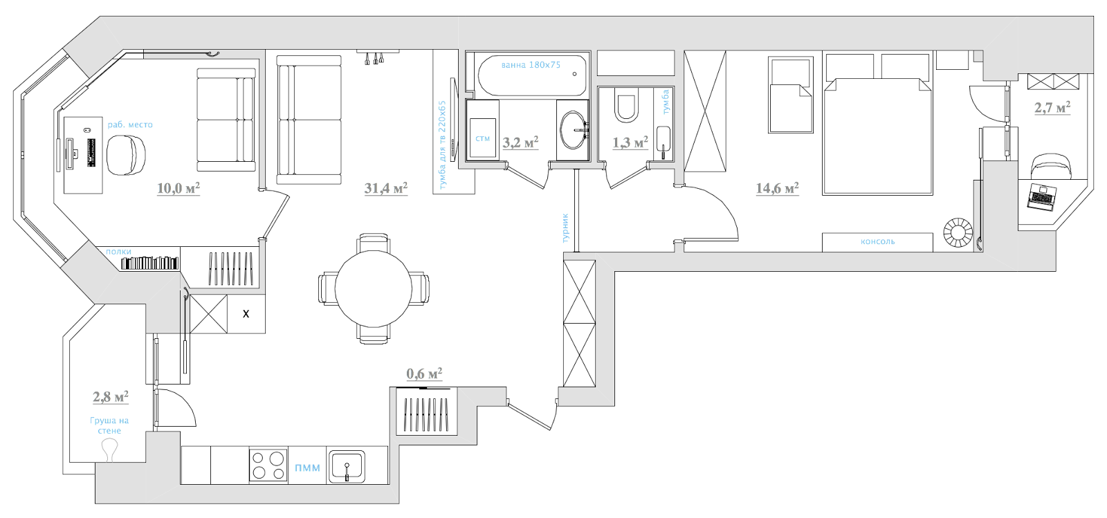 Оформление перепланировки квартир в Москве и Московской